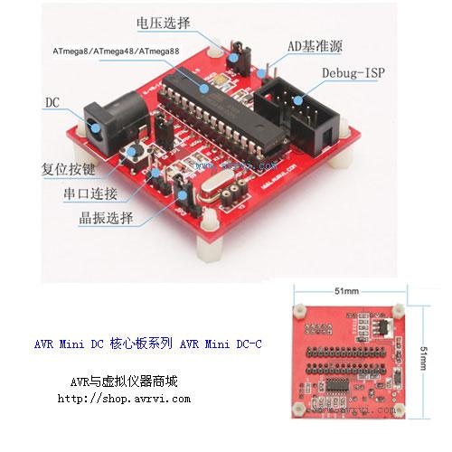 您正在查看的是:atmega48 开发板 学习板 mini mega48 核心板 atmega